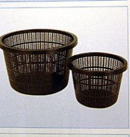 Round Planting Basket for Pond Plants - 14cm x 10cm